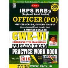 IBPS CWE 6 RRBs Officer (PO) Prelim Exam 2017 Practice Work Book (English Medium)