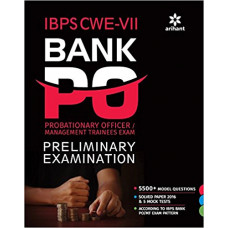 IBPS CWE 7 Bank PO/MT Preliminary Exam 2017 (English Medium)