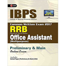 IBPS RRB Office Assistant (Multipurpose) Preliminary and Main Exam Guide 2017 (English Medium)