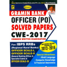 IBPS CWE 6 RRBs Gramin Bank Officer (PO) Solved Papers 2017 (English Medium)