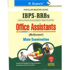 IBPS RRBs Office Assistants Main Exam 2017 (English Medium)