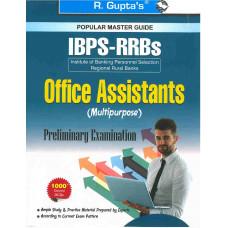 IBPS RRBs Office Assistants Preliminary Exam 2017 (English Medium)