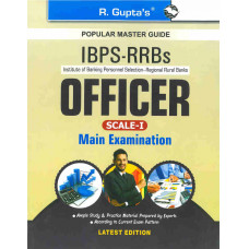 IBPS RRBs Officer Scale 1 Main Examination 2017 (English Medium)