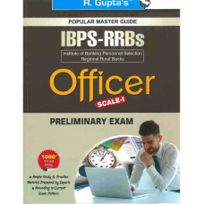 IBPS RRBs Officer Scale 1 Preliminary Exam 2017 (English Medium)