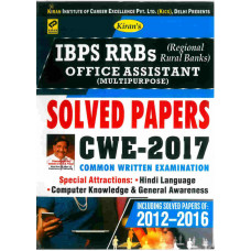 IBPS CWE 6 RRBs Office Assistant Solved Papers 2017 (English Medium)