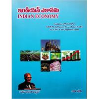 Indian Economy ( Telugu Medium )