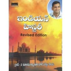 Indian History (Telugu Medium)