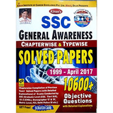 Kirans SSC General Awareness Chapterwise Typewise Solved Papers 1999 to April 2017 (English Medium)