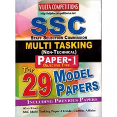 SSC Multi Tasking Non Technical Paper 1 Objective Type Top 29 Model Papers (English Medium)