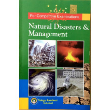 Natural Disasters Management (English Medium)
