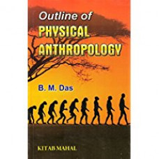Outlines of Physical Anthropology (English Medium)