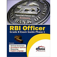 RBI Grade B Officer Exam Guide for Phase 1 (English Medium)