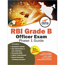 RBI Grade B Officer Exam Phase 1 Guide (English Medium)
