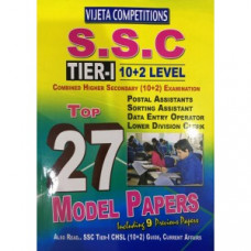 SSC CHSL Top 27 Model Papers (English Medium)