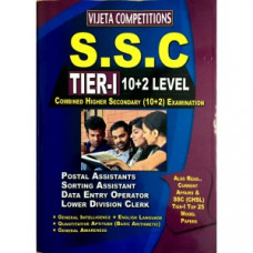 SSC CHSL Tier 1 Exam Guide (English Medium)