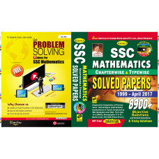 SSC Mathematics Chapterwise Typewise Solved Papers 1999 to April 2017 (English Medium)