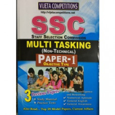 SSC Multitasking Non Technical Paper 1 Objective Type (English Medium)