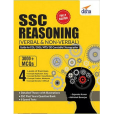 SSC Reasoning Verbal Non Verbal Guide for CGL CHSL MTS GD Constable Stenographer (English Medium)