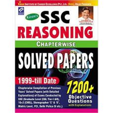 SSC Reasoning Chapterwise Solved Papers 7200 Objective Questions