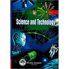 Science and Technology (English Medium)