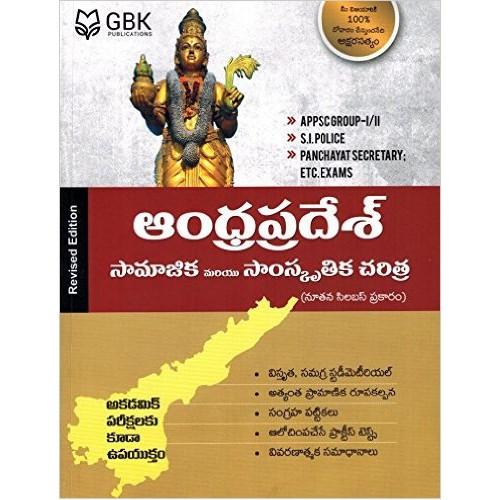 Gbk Publications