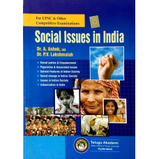 Social Issues in India (English Medium)