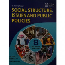 Social Structure Issues and Public Policies (English Medium)