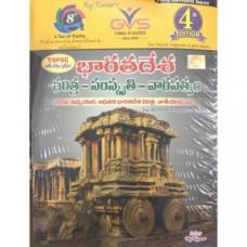 TSPSC Bharatha Desa Charitra Samskruthi Varasathvam (Telugu Medium)