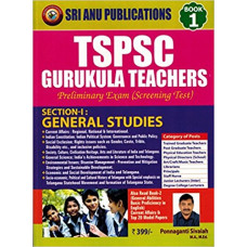 TSPSC GURUKULA TEACHERS Preliminary Exam Screening Test ( English Medium )