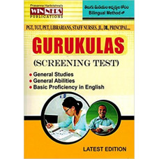 TSPSC GURUKULAs Screening Test Book ( English Medium )
