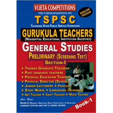 TSPSC Gurukula Teachers Preliminary BOOK I Screening Test Section 1GENERAL STUDIES ( English Medium )