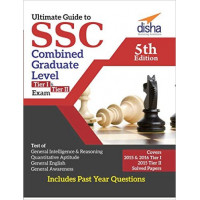 Ultimate Guide to SSC Combined Graduate Level CGL Tier 1 and Tier 2 Exam (English Medium)