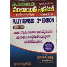 APPSC Group 3 Paper 2 Panchayat Secretary Bit Bank (Telugu Medium)
