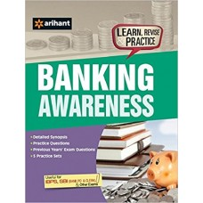 Banking Awareness (English Medium)
