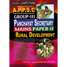 APPSC Group 3 Paper 2 Mains Rural Development Guide ( English Medium)