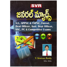 General Maths for SI, APPSC, TSPSC, Forest Beat Officer, Asst. Beat Officer, SSC, PC & Competitive Exams ( Telugu Medium)