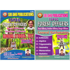 TSPSC Forest Beat / Section / Range Officer General Studies Paper 1 & General Mathematics Paper 2 ( 2 Books ) with Free Book - ENGLISH MEDIUM - Sri Anu Publications