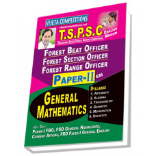TSPSC Forest Beat Officer (FBO), Forest Section Officer (FSO), Forest Range Officer (FRO) Paper 2 General Mathematics ( English Medium)