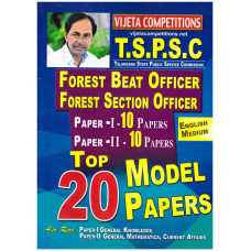 TSPSC Forest Beat Officer / Forest Section Officer Paper 1 and 2 Top 20 Model Papers - ENGLISH MEDIUM - Vijeta Competitions