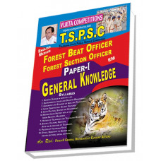 TSPSC Forest Beat Officer, Forest Section Officer Paper 1 General Knowledge ( GK ) ( English Medium )