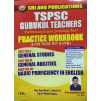 TSPSC Gurukul Teachers Screening Test Practice Work Book (English Medium)