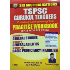TSPSC Gurukul Teachers Screening Test Practice Work Book (English Medium)