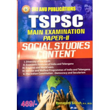 TSPSC TET Main Examination Paper 2 Social Studies Content (English Medium)