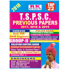 TSPSC Top 22 Previous Papers 2017 ,2016, 2015 for Group 2, HMWSSB, Police Exam,  AEE and Other Exams - ENGLISH MEDIUM - RK Publications