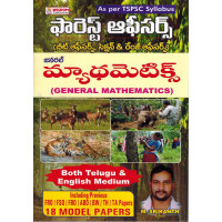 TSPSC Forest Officers ( Beat, Section & Range Officers ) General Mathematics with 18 Model Papers ( Telugu & English Medium )