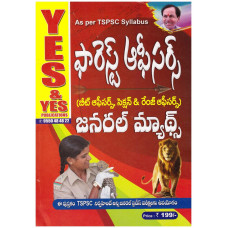 TSPSC Forest Beat / Section / Ranger Officers General Maths ( Telugu Medium )